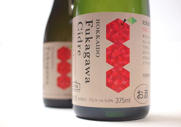 Fukagawa Cidre 02