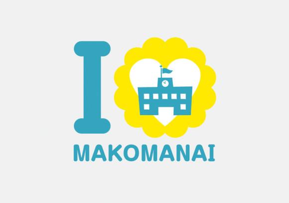 I LOVE MAKOMANAI